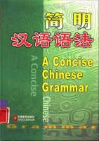 Concise Chinese Grammar
